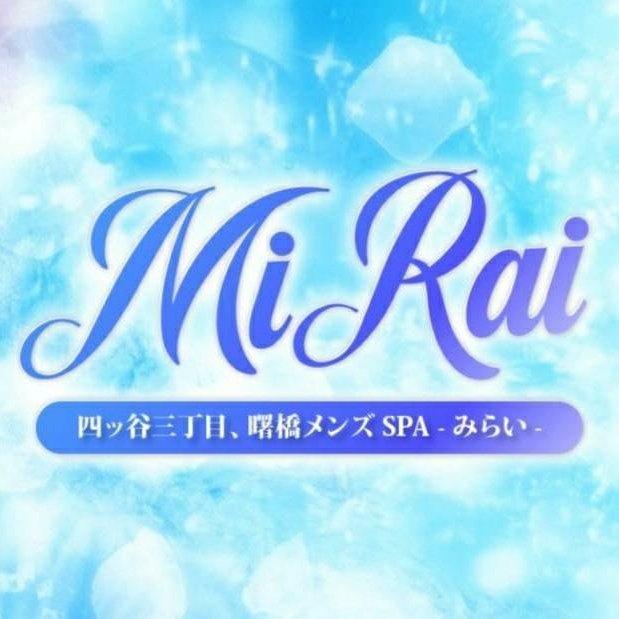 メンズspa MiRai (みらい)