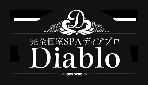 荻窪メンズエステ 完全個室SPA Diabol(ディアブロ)